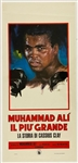 Muhammad Ali Foreign Movie Poster Collection of Eight (8) Including <em>The Greatest</em> and <em>Freedom Road</em>
