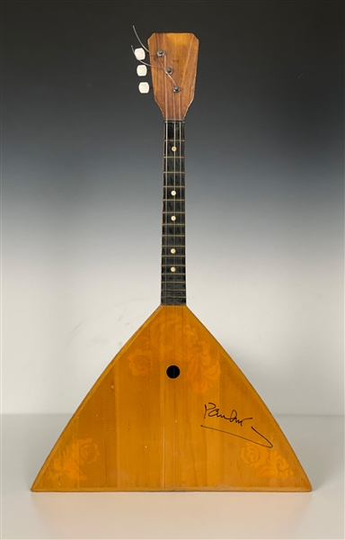 "Paul McCartney Signed Balalaika (The Russian Guitar He References in The Beatles Song ""Back in the U.S.S.R."") with Photos of Paul When He Signed It"